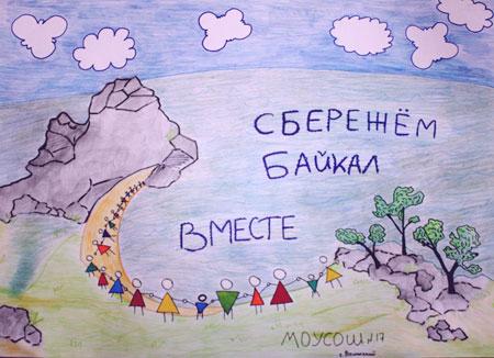 Рисунок учащейся СОШ № 17 г.Волжский А.Фетисовой